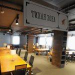 Нешаблонное мышление: число гибких офисов вырастет почти вдвое