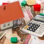 Налог на имущество организаций в 2021 году: ставки